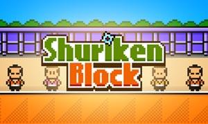 shuriken-block